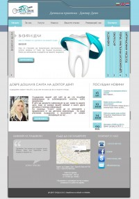 Dr Dent - Dental Clinic!